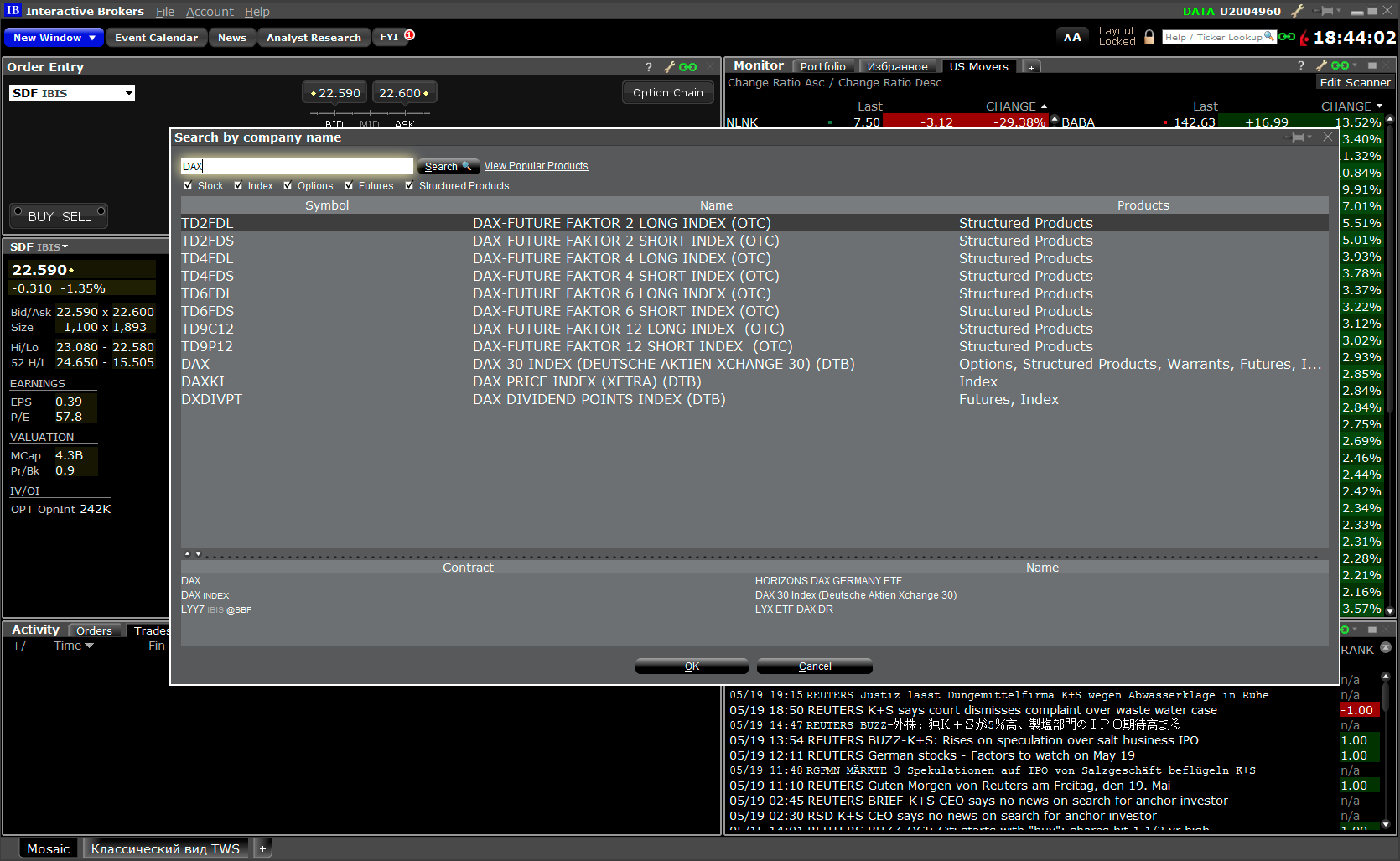 Interactive Brokers TWS Fast Data Feed