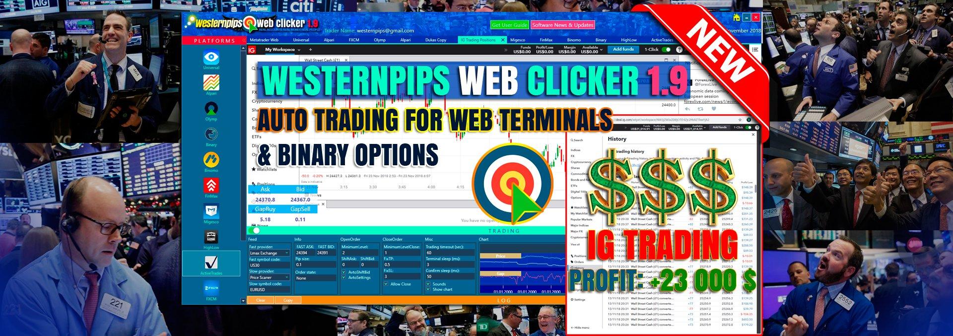 Binary options web api